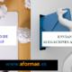 Envío de alegaciones sobre el borrador del reglamento de ley 30/2015
