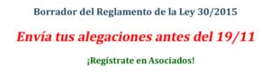 aformae_alegaciones_silder